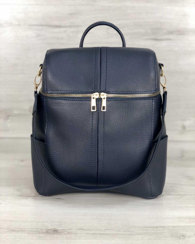 Женский  рюкзак «Фроги»  синий