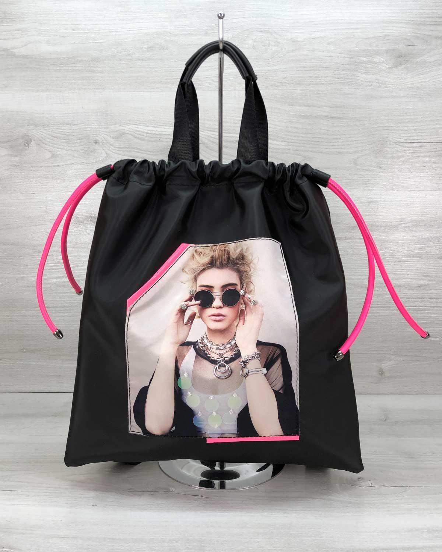 Рюкзак сумка «Berry» черный с неоновым малиновым