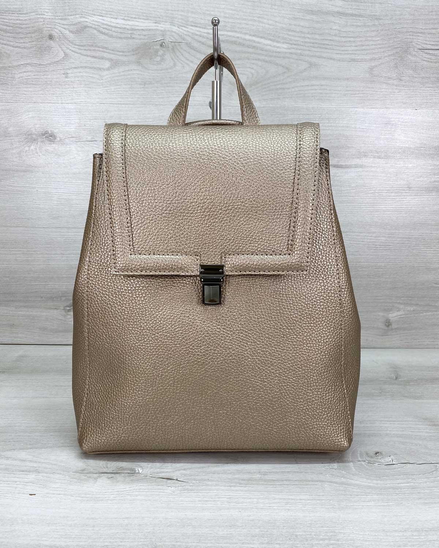 Сумка рюкзак «Луи» золотой
