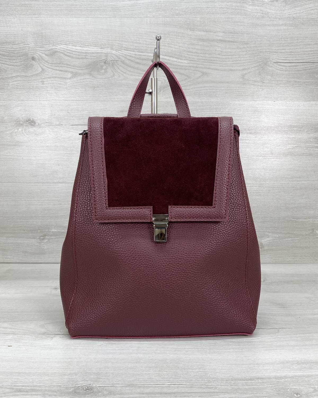 Сумка рюкзак «Луи» с замшем бордовый