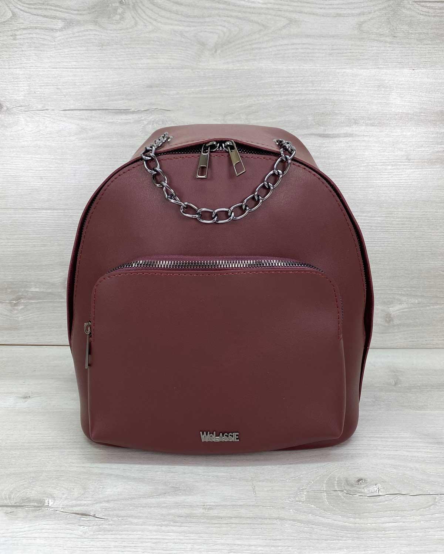 Женский рюкзак «Андрес» бордовый