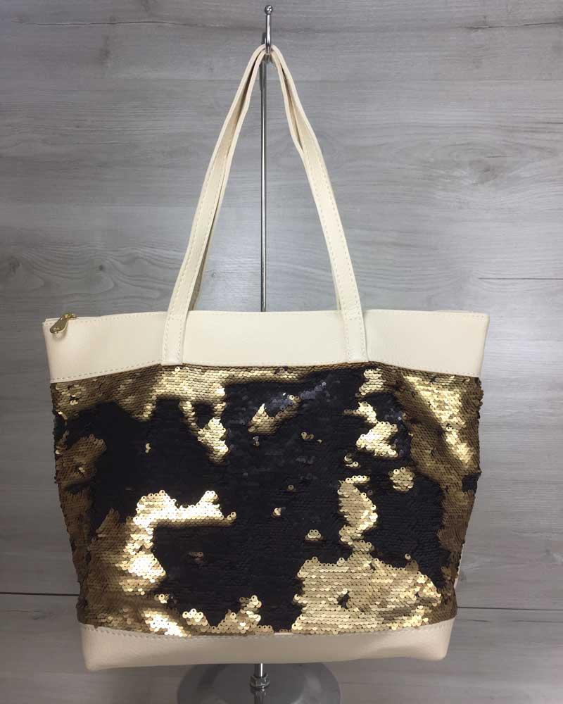 Женская сумка Лейла бежевого цвета с двухсторонними пайетками золото-черный