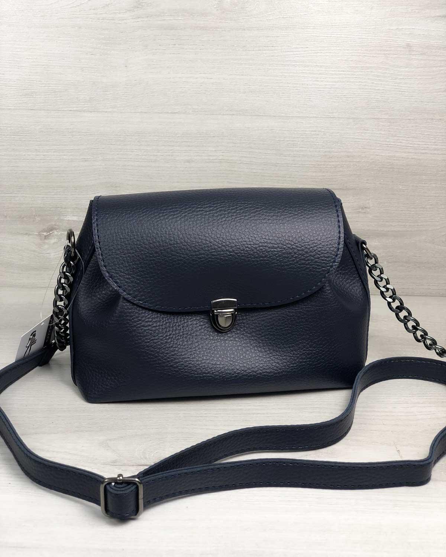 Молодежная сумка Софи синего цвета