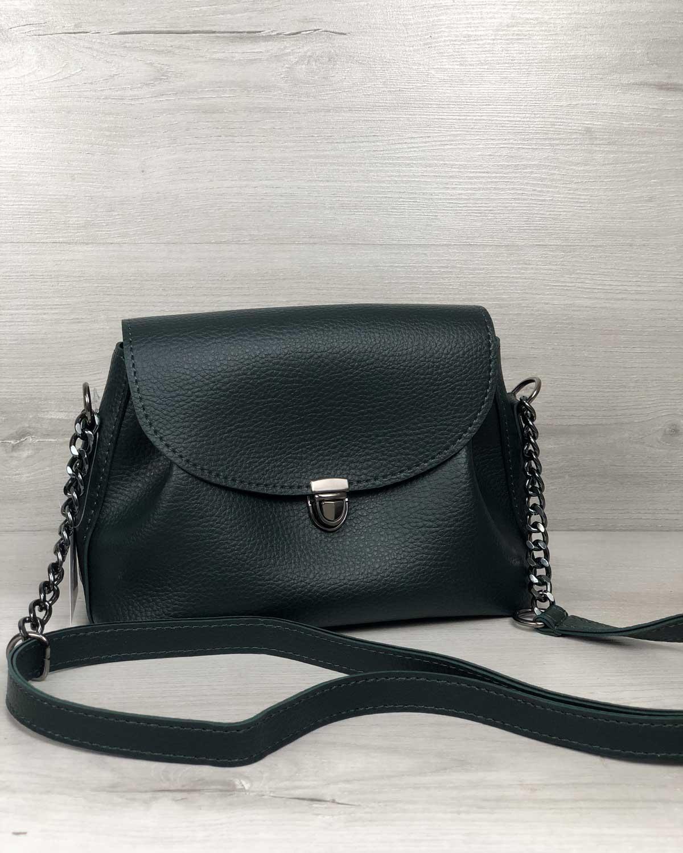 Молодежная сумка Софи зеленого цвета