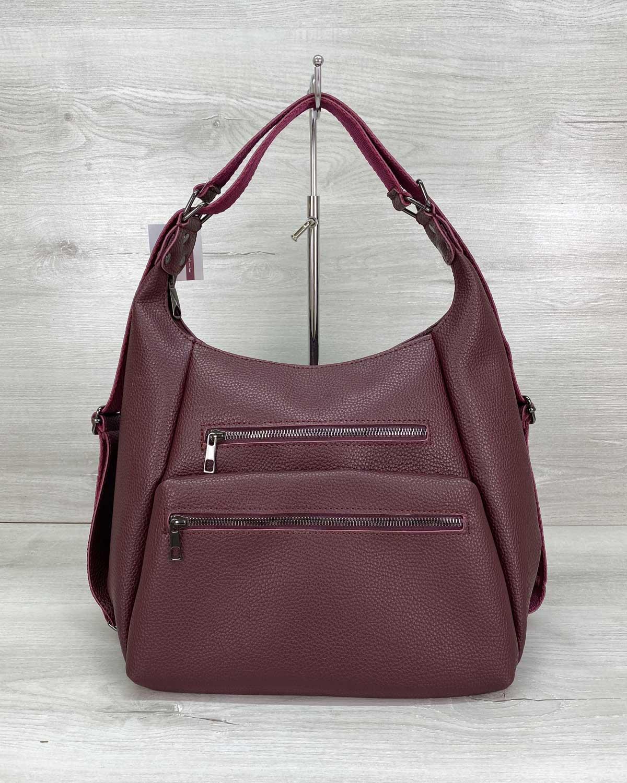 Женский сумка рюкзак «Голди» бордовый