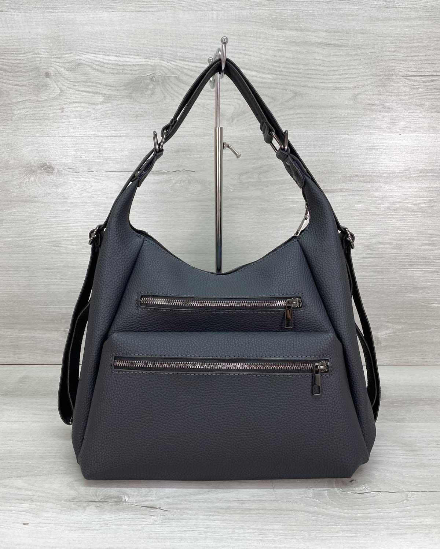Женская сумка рюкзак «Голди» графитовый