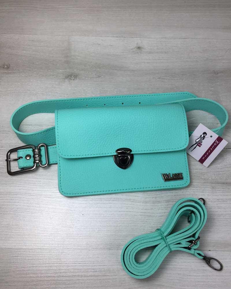 Женская сумка на пояс- клатч Арья мятного цвета