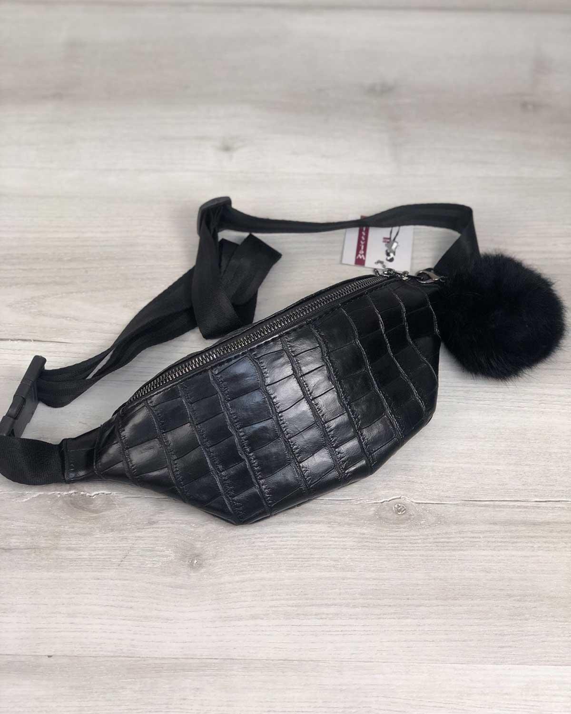 Женская сумка Бананка с пушком черный крокодил (никель)