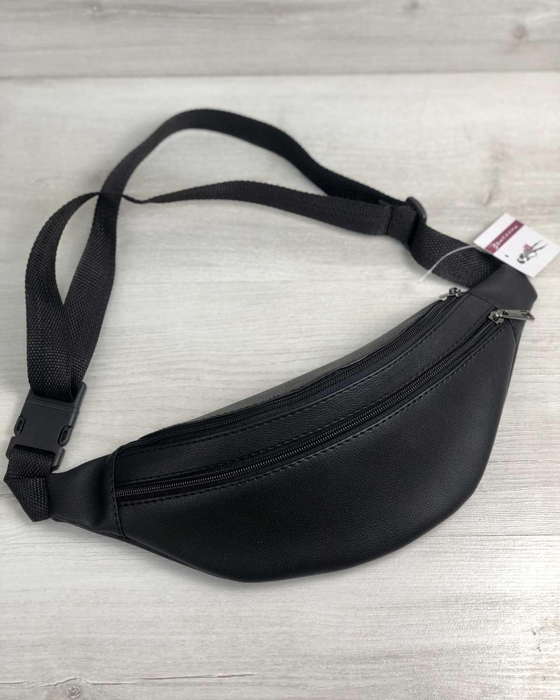 Женская сумка Бананка на два отделения черного цвета (никель)
