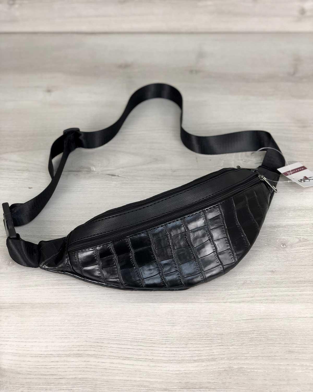 Женская сумка Бананка на два отделения черный крокодил (никель)