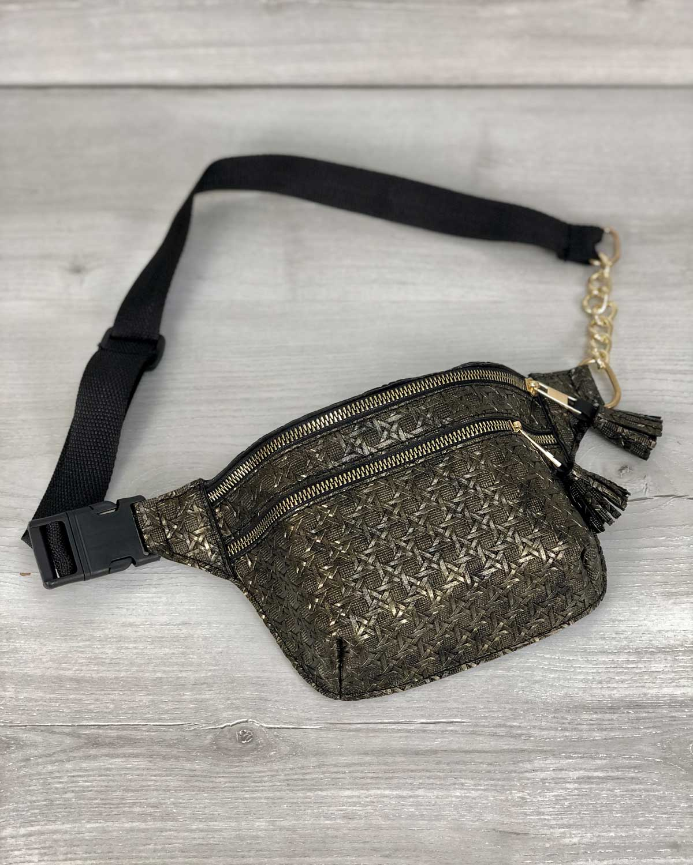 Стильная сумочка на пояс Элен золото