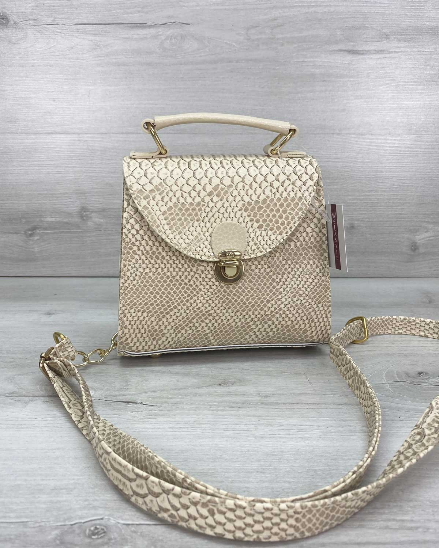 Женская сумка «Sam» бежевая