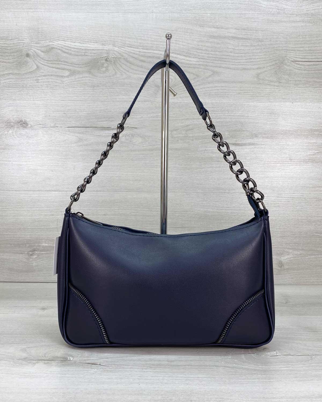 Женская сумка «Луна» темно синяя