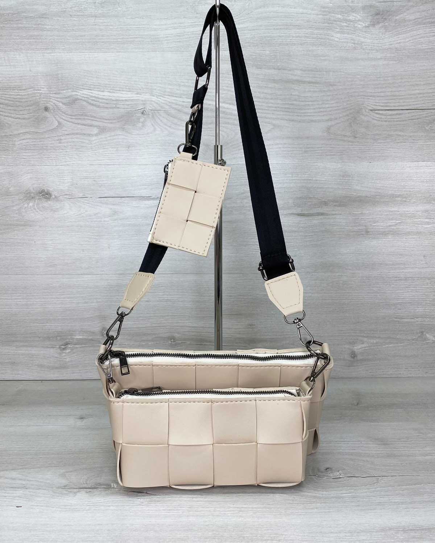 Женская сумка «Салли» комплект 3 в 1 бежевая
