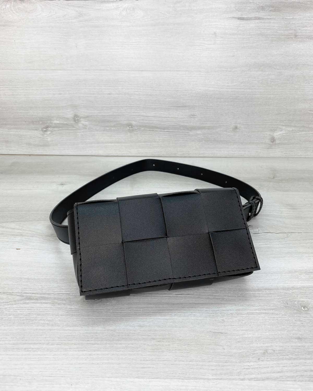 Женская сумка клатч на пояс «Энди» плетеная черная