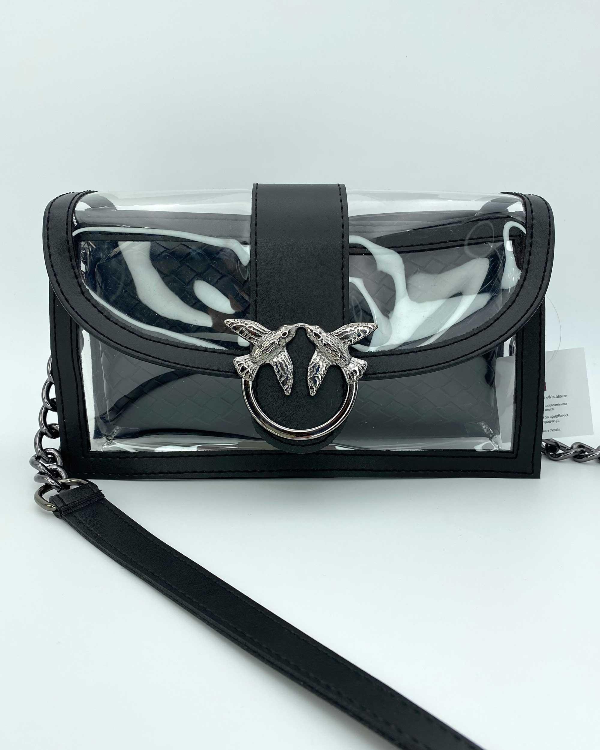 Женская сумка «Гвен» черная