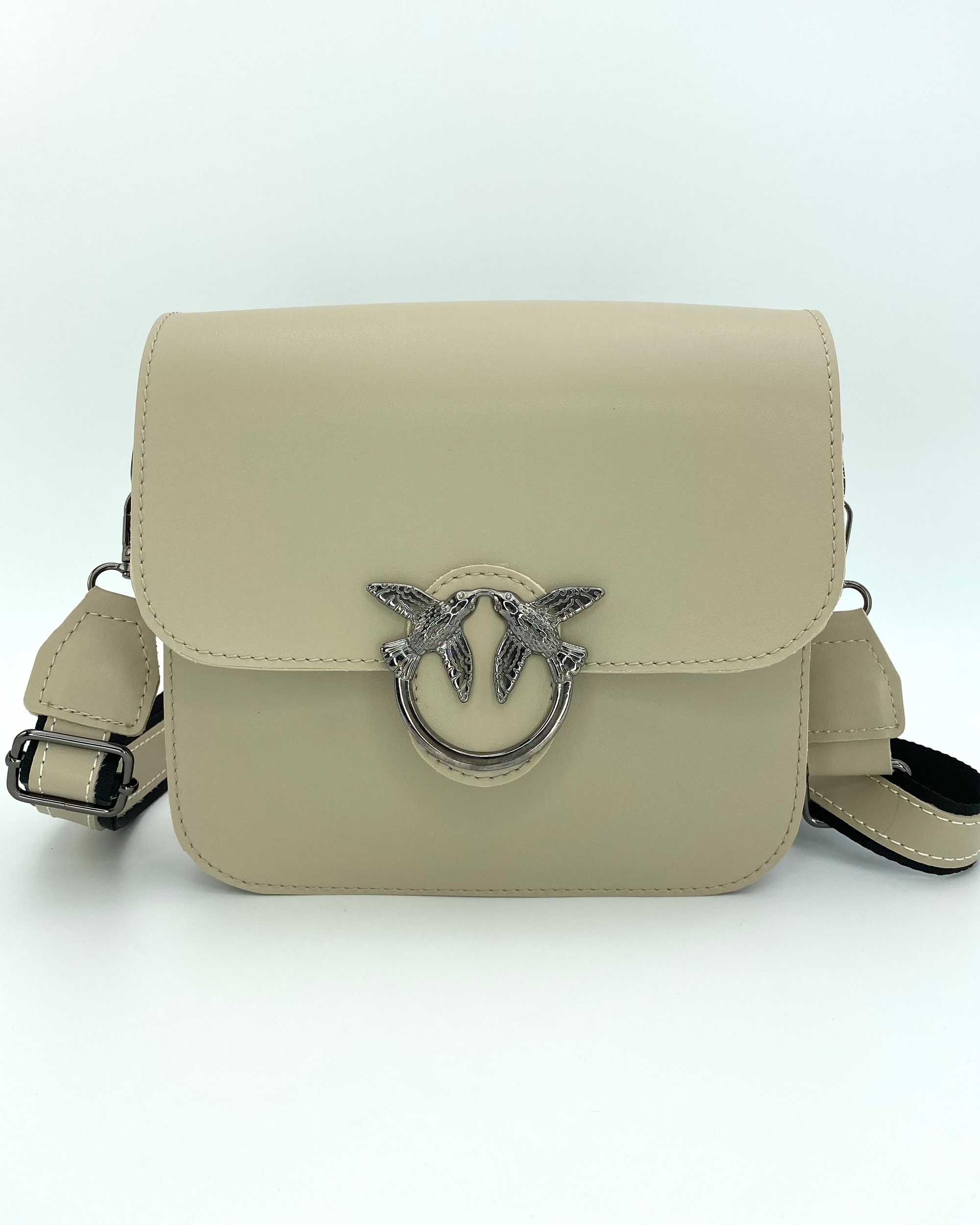 Женская сумка «Айда» бежевая