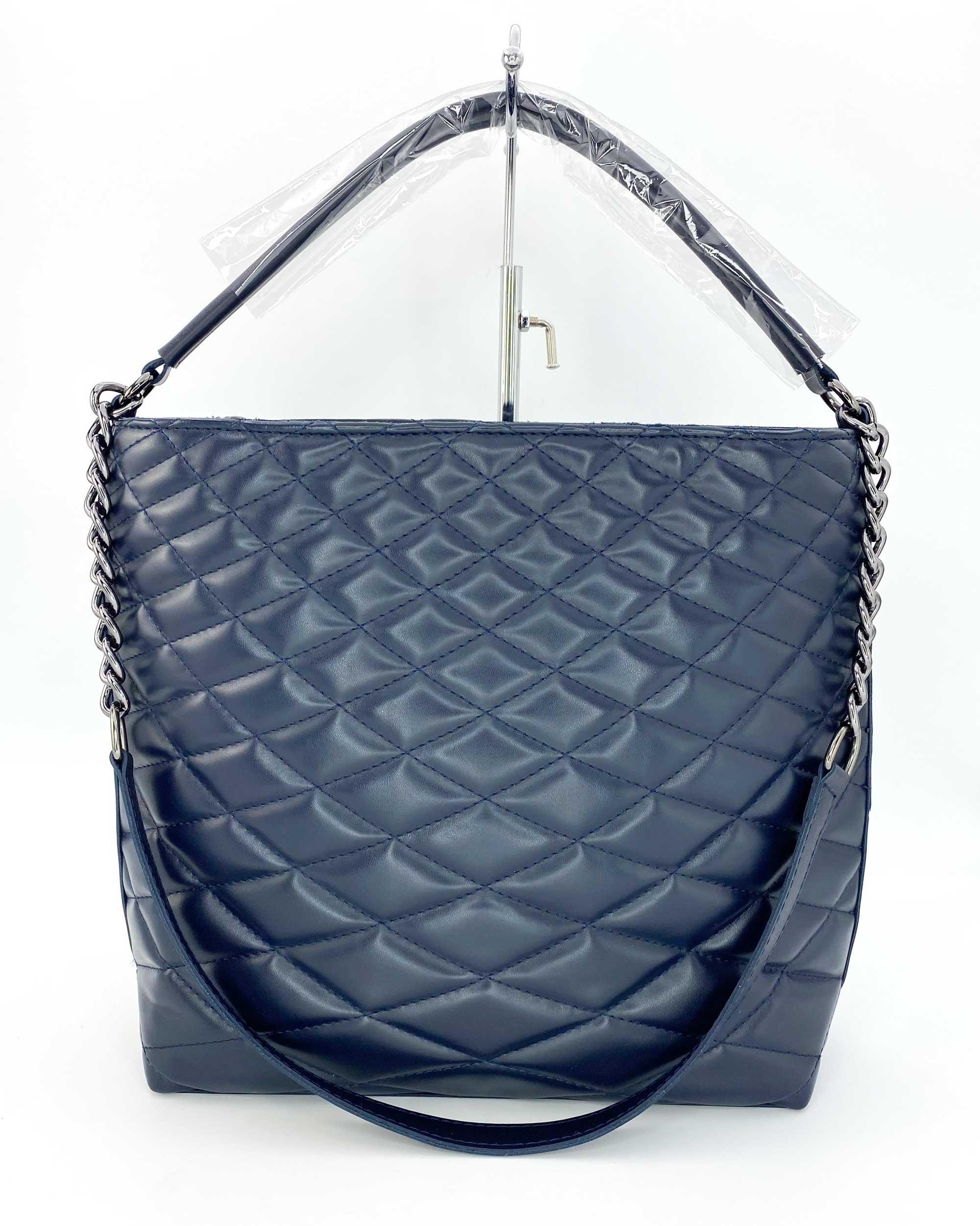 Женская сумка «Эрмин» темно синяя