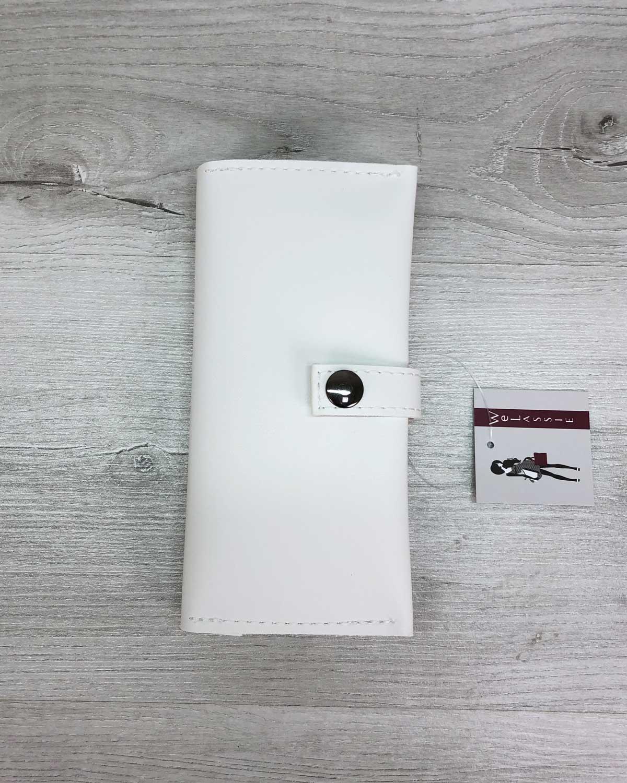 Женский кошелек белый