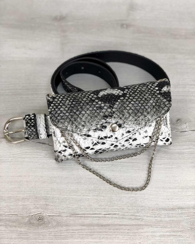 Женская сумка на пояс Айлин черо-белая змея