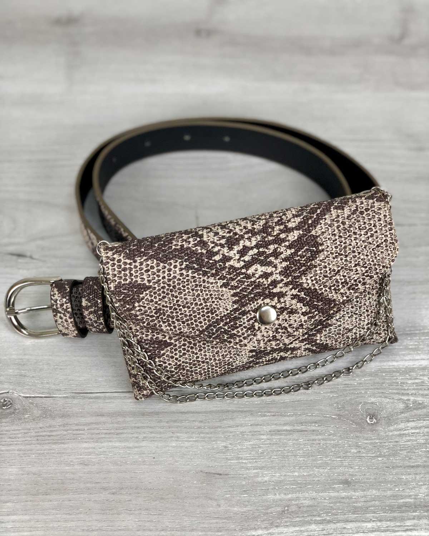 Женская сумка на пояс Айлин кофейная змея