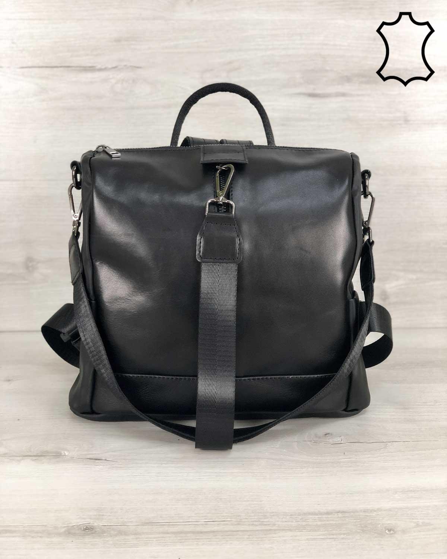 Кожаный  рюкзак  сумка «Angelo» черный