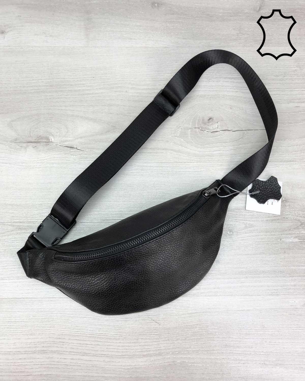 Kожаная сумка бананка оптом черного цвета