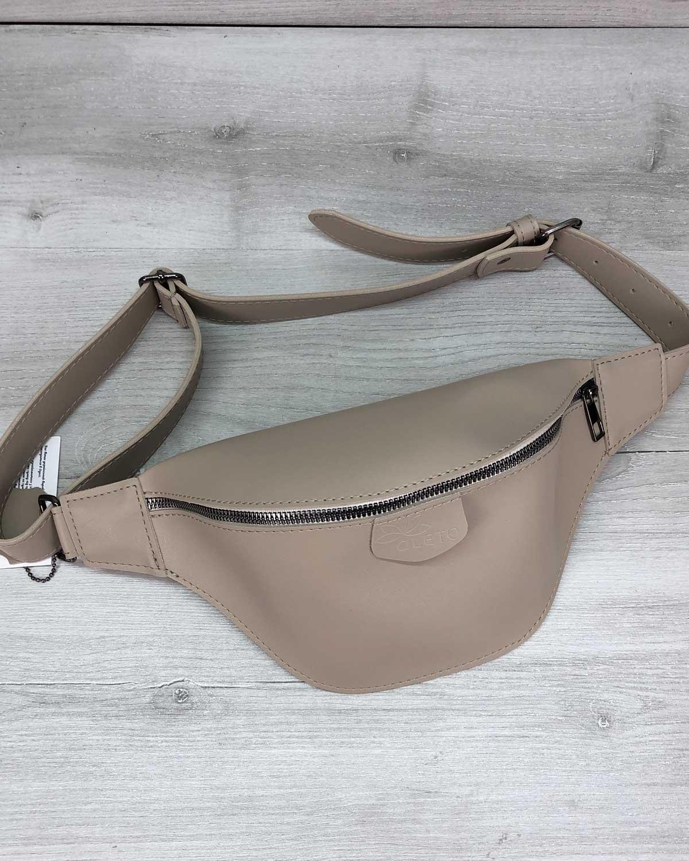 Женская сумочка Tery бежевая