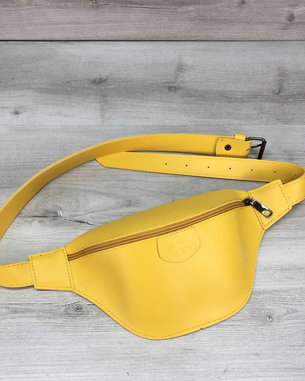 Женская сумка бананка «Tery» желтая